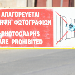 zypern_007